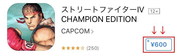 iTunes使い方