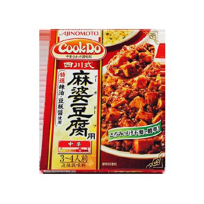 【スーパー限定】味の素KK  Cook Do 四川式 麻婆豆腐用