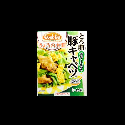 【スーパー限定】味の素 Cook Do きょうの大皿 とろ卵豚キャベツ用