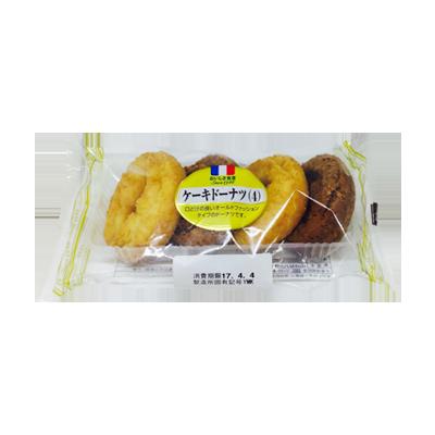 【スーパー限定】山崎製パン ケーキドーナツ 袋4個
