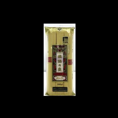 【スーパー限定】はりま製麺 揖保乃糸 手延中華麺 龍の夢