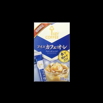 【コンビニ限定】キーコーヒー アイス カフェ・オ・レ