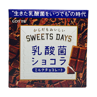 ロッテ スイーツデイズ  乳酸菌ショコラ
