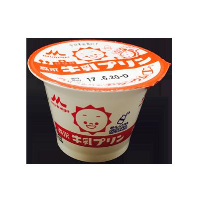 森永乳業 牛乳プリンを買ってコインGET!