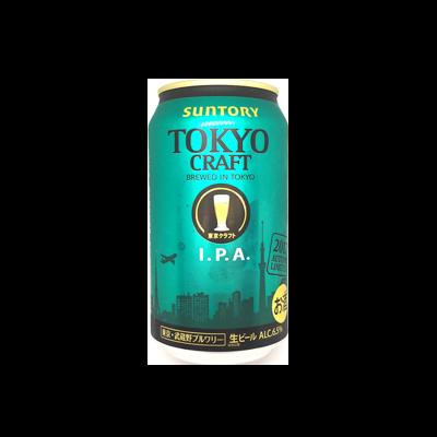 【コンビニ限定】サントリー TOKYO CRAFT I.P.A.