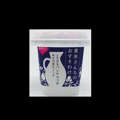 雪印メグミルク 栗原さんちのおすそわけ を買ってコインGET!